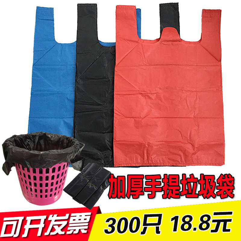 Black garbage bag thickened portable household kitchen hotel medium and small vest vest plastic bag package mail