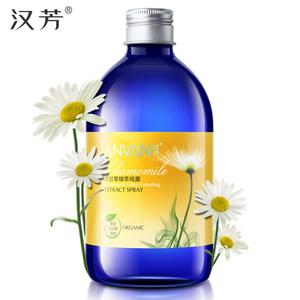 汉芳 天然洋甘菊纯露500ml 保湿补水舒缓肌肤改善不适专柜正品