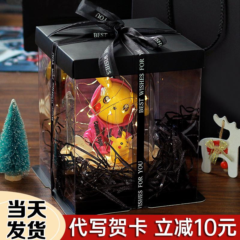 皮卡丘手办公仔生日礼物创意男女生精灵宝可梦摆件圣诞情人节盲盒
