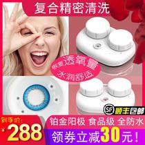 美瞳清洗器隐形眼镜清洗器隐形眼镜盒除蛋白mini还原仪3N