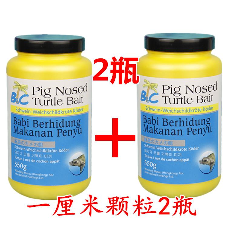 マレーシア養殖場防腐皮ペットカメ増体配合で、深水亀が沈下した高タンパク飼料が濁りません。