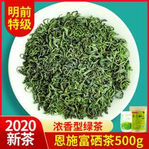 500g茶叶绿茶春茶新茶散装云雾萸绿茶崂山绿茶高山茶日照浓香型