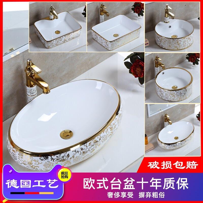 Европейский квадратный стол верх Бассейн бассейна овальной керамической посуды цвет Золотой умывальник
