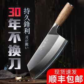 菜刀家用厨房切片刀厨师专用斩切两用砍骨刀超快锋利免磨刀具套装图片