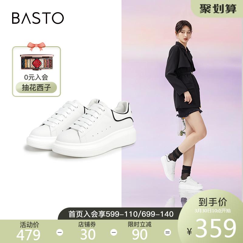 百思图2021春季商场新款潮流小白鞋评价如何?