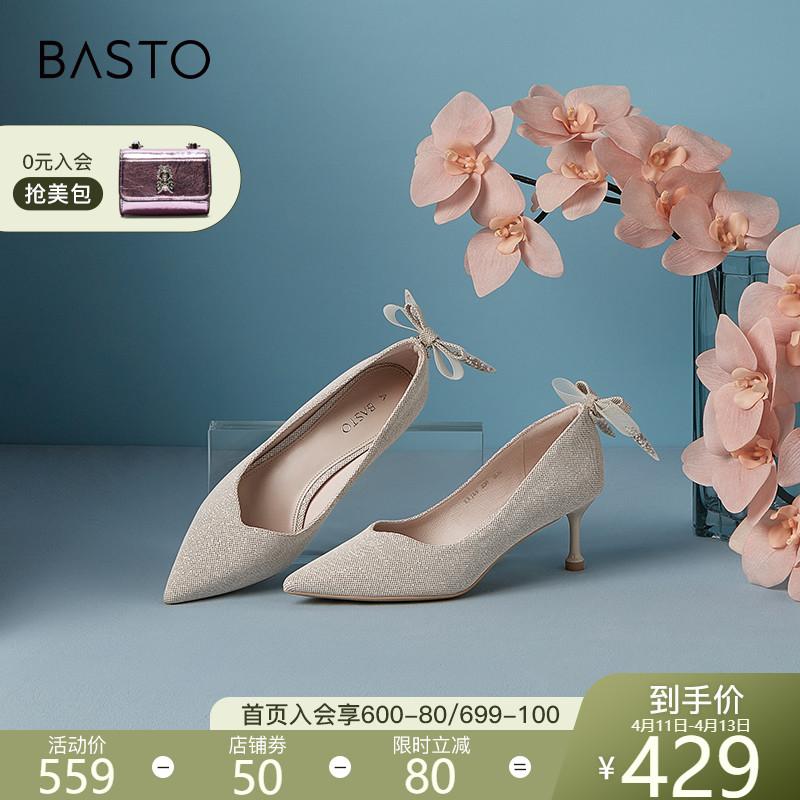 RRJ69AQ1春商场新款婚鞋细高跟浅口女单鞋2021百思图华尔兹仙女鞋