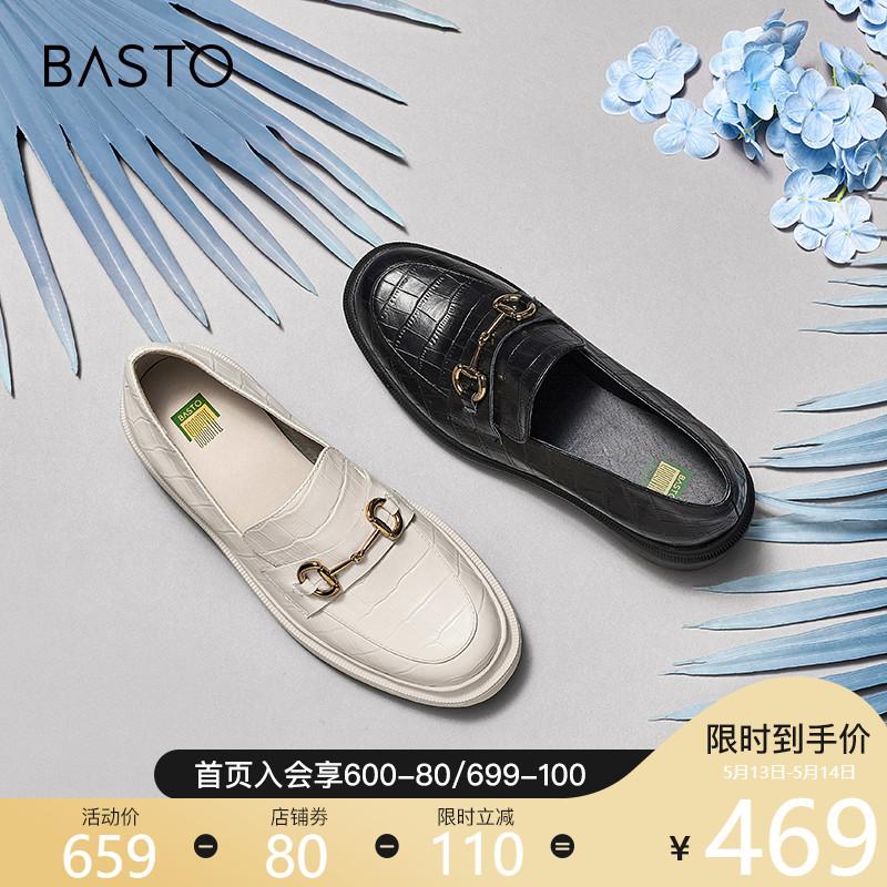 百思图2021春季新款商场同款时尚浅口厚底单鞋乐福鞋KA791AA1预售