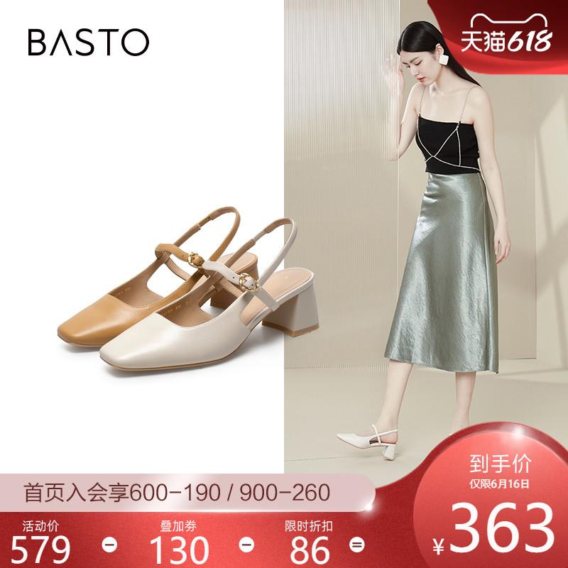 百思图2021夏季商场同款时尚玛丽珍粗跟时尚女凉鞋百搭RJF03BH1