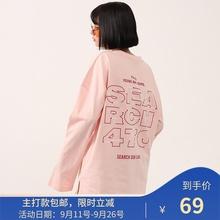 岚 T恤女上衣纯棉纯色学生打底衫 学院风粉色字母印花韩版 宽松长袖