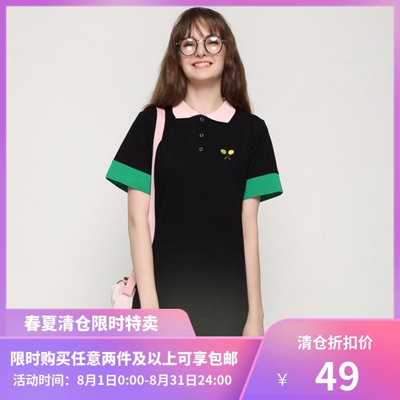 Спортивные платья Артикул 545093132521
