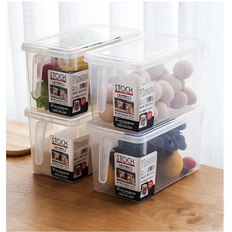 【超值5个装】冰箱收纳盒五谷杂粮带柄保鲜盒塑料大号