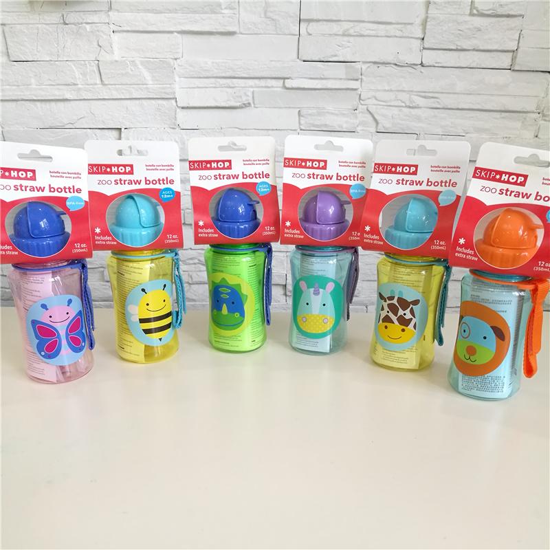 (用16元券)美国skip hop吸管杯宝宝水杯婴儿学饮杯儿童喝水杯防漏杯子350ml