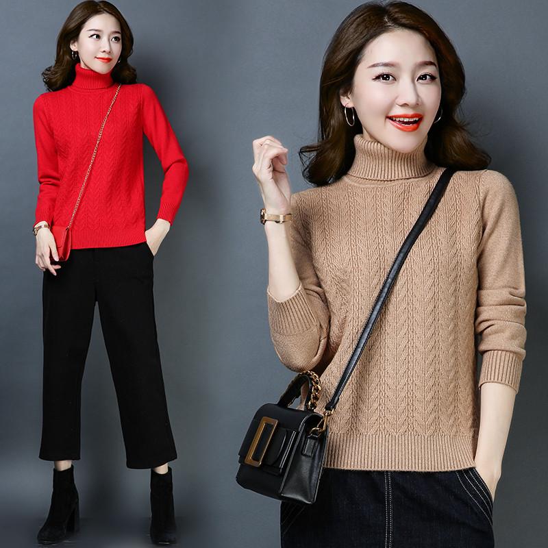 产自鄂尔多斯高领短款毛衣女羊绒衫秋冬新款红包修身打底衫羊毛衫