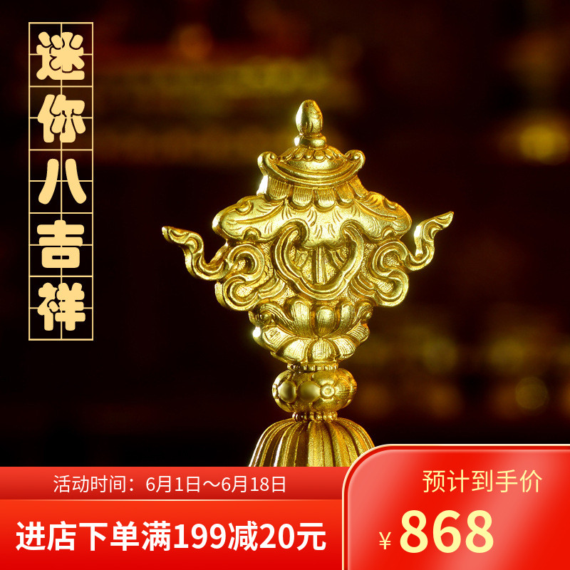 Благовония / Ритуальные принадлежности Артикул 614095848045