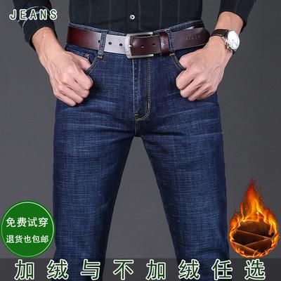 秋冬款加绒加厚牛仔裤男士弹力直筒宽松中高腰加绒加厚保暖牛仔裤
