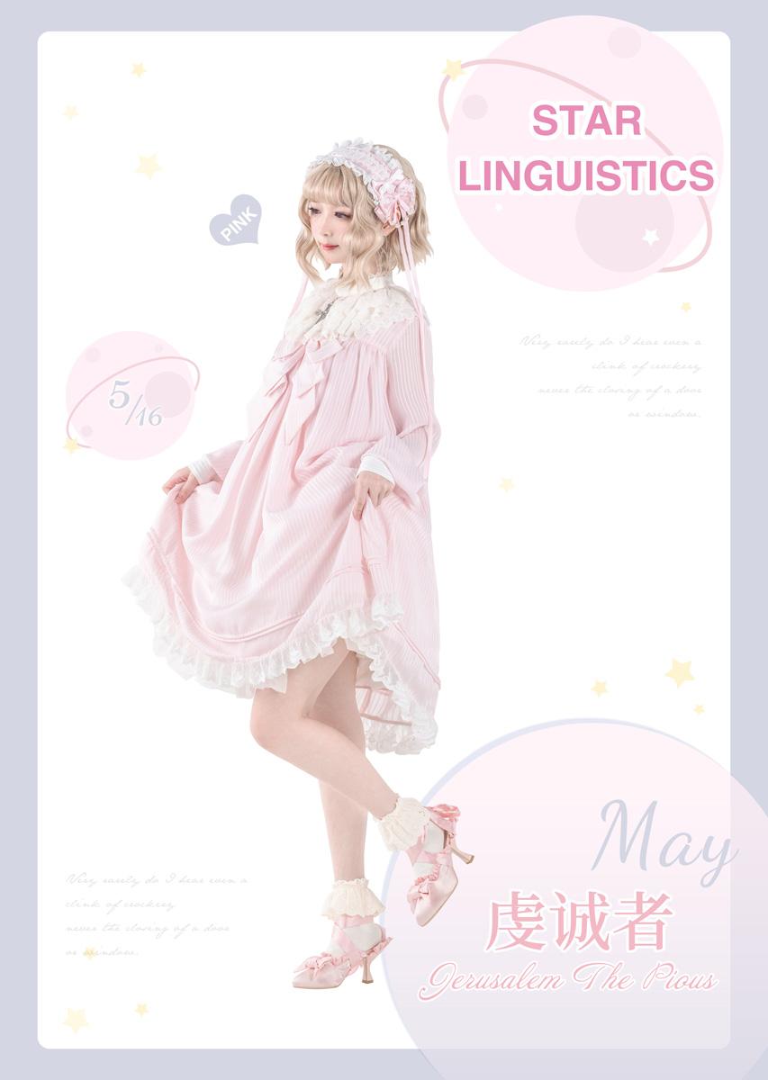 Appointment pious 202 new Chiffon OP dress Lolita deposit star words original Girl Dress