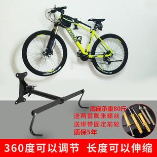 自行车挂架高强度墙壁挂钩室内家用单车山地车公路车展示停车架