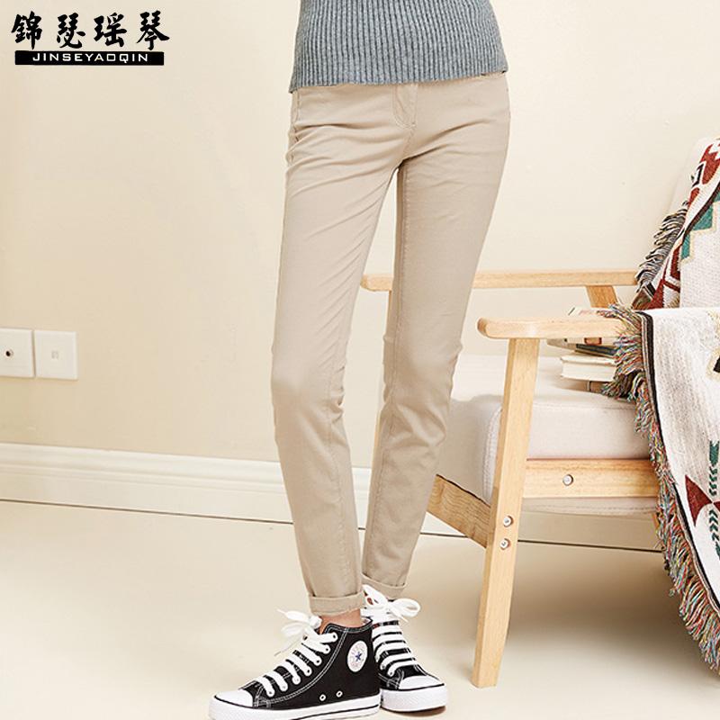 锦瑟瑶琴 秋季女士显瘦小脚裤直筒长裤