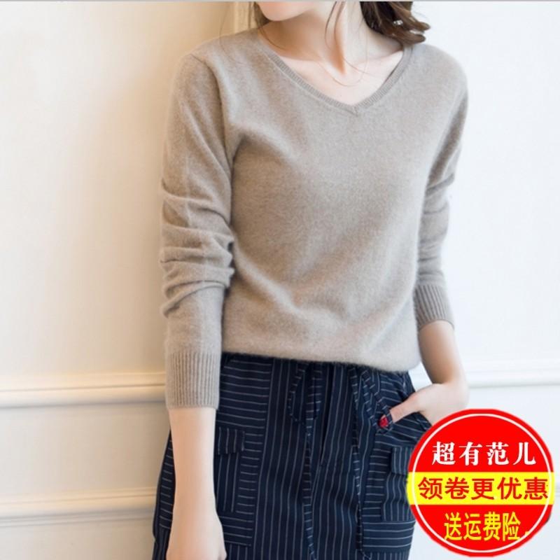 20春秋新款小v领羊绒衫短款针织衫