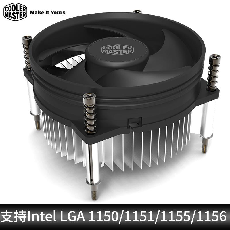酷冷至尊I30 CPU风扇h61 h81主板Intel lga1150/1155 台式机英特尔b85 b75散热器