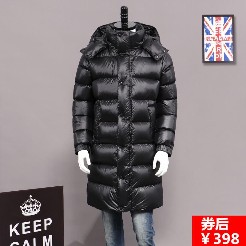 Мужские теплые куртки / Пуховики Артикул 609826575290