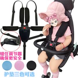 儿童餐椅安全带推车藤椅三点式五点式绑带婴儿车电动三轮车保险带图片