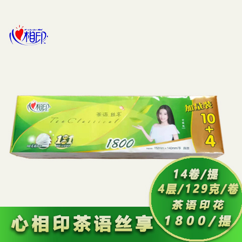 Heart printing toilet paper tea language silk enjoy coreless roll paper 4 layers of solid tissue toilet paper 1800g14 rolls