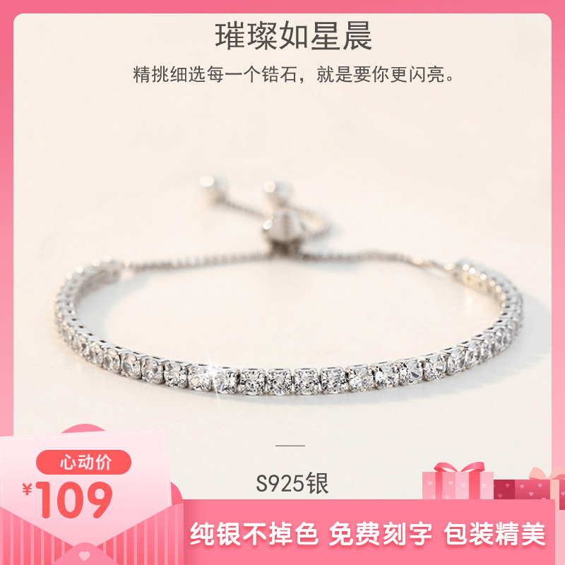S925 Sterling Silver row full of diamond, very fine adjustable young girl temperament, simple and bright shining silver bracelet