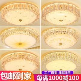 欧式水晶卧室灯现代简约led吸顶灯温馨浪漫圆形客厅餐厅房间灯具