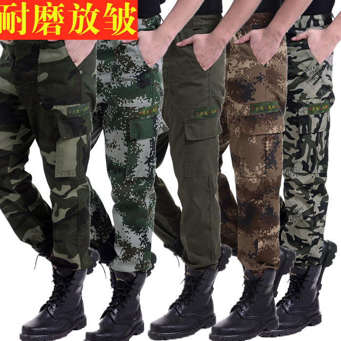 Camouflage pants mens wear-resistant and dirty resistant working pants