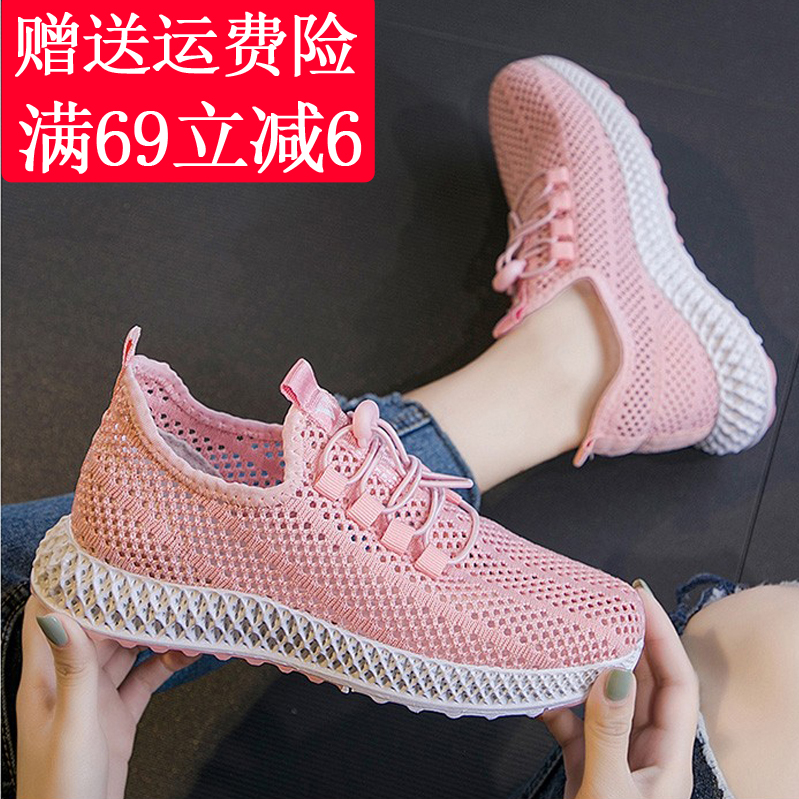 Canvas shoes womens low top Korean casual shoes round head thin hollow breathable mesh sports shoes non slip soft sole