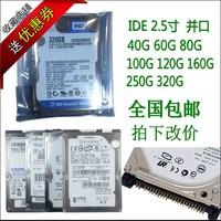 Абсолютно новый оригинальный 40G60G80G100G120G160G320G ноутбук жесткий диск 2.5 дюймовый IDE и рот PATA