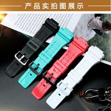 手表配件卡西欧CASIO树脂表带表壳男手表带AQS810WAQS810WC替换