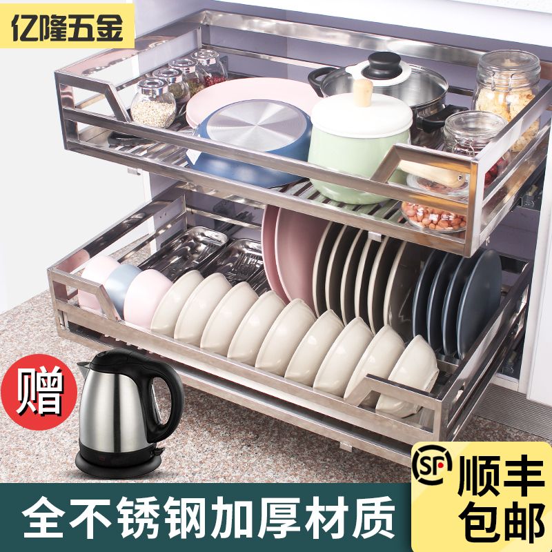 Корзины 304 нержавеющей стали кухня шкаф корзины влажный двойной ящик корзина вкус корзина буфер трек