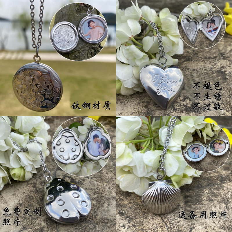 Titanium steel color fast shell round love photo custom Necklace retractable flap for boys and girls children lovers gifts