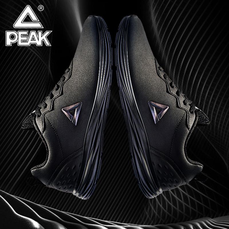 Спортивная обувь для детей Артикул 606065825347