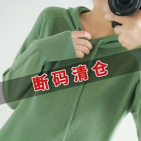 【断码清仓】秋冬连帽羊绒衫女卫衣宽松套头打底衫大码毛衣针织衫