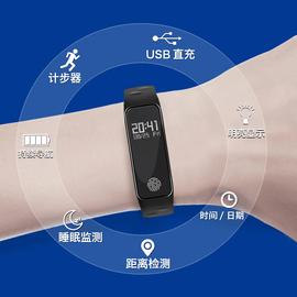 野外起床跑步震动手环数字手表女智能腕表闹钟计步记步数的运动男图片