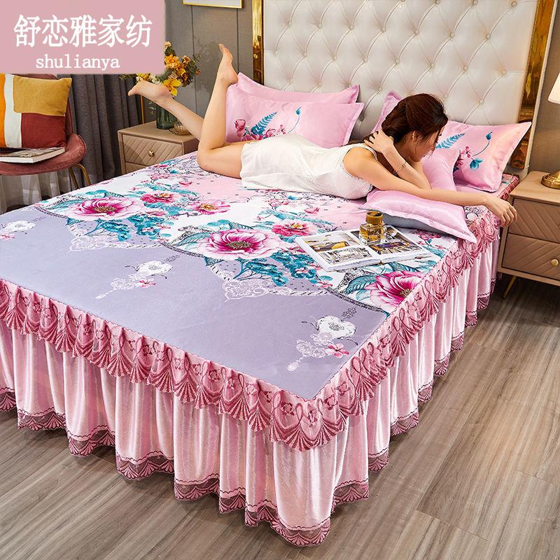 凉席三件套可折叠冰丝席床裙席子0.9米1.5米家用1.8米2米1.2m床单