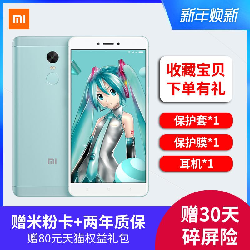 【红米Note4X现货速发-799元起】Xiaomi/小米 红米Note4X 32G红米4x手机旗舰官方正品64G全网通另外有NOTE5A