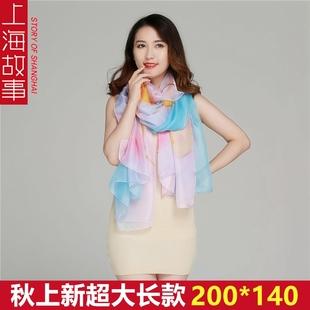 上海故事丝巾超大围巾女秋冬季新款百搭披肩长纱巾雪纺保暖沙滩巾