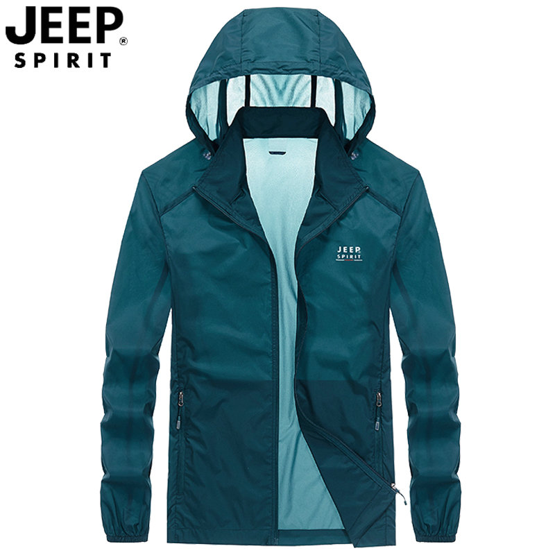 Jeep summer sunscreen mens jacket ultra thin breathable windbreaker outdoor sports sunscreen Cycling Jacket