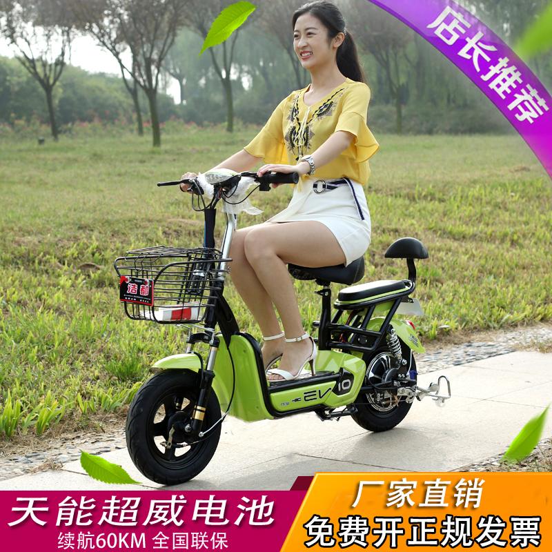 新款浩都电动车小型车女士成人电动自行车小型电瓶车代步电车女性