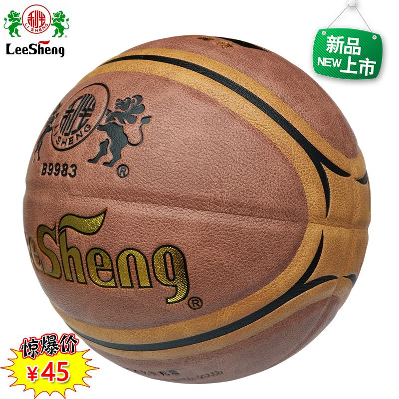Баскетбольные игровые автоматы Артикул 560136328323
