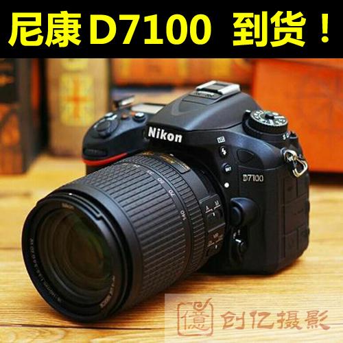 新到!全新尼康D7100中端专业单反数码照相机高清摄像D7000D7200
