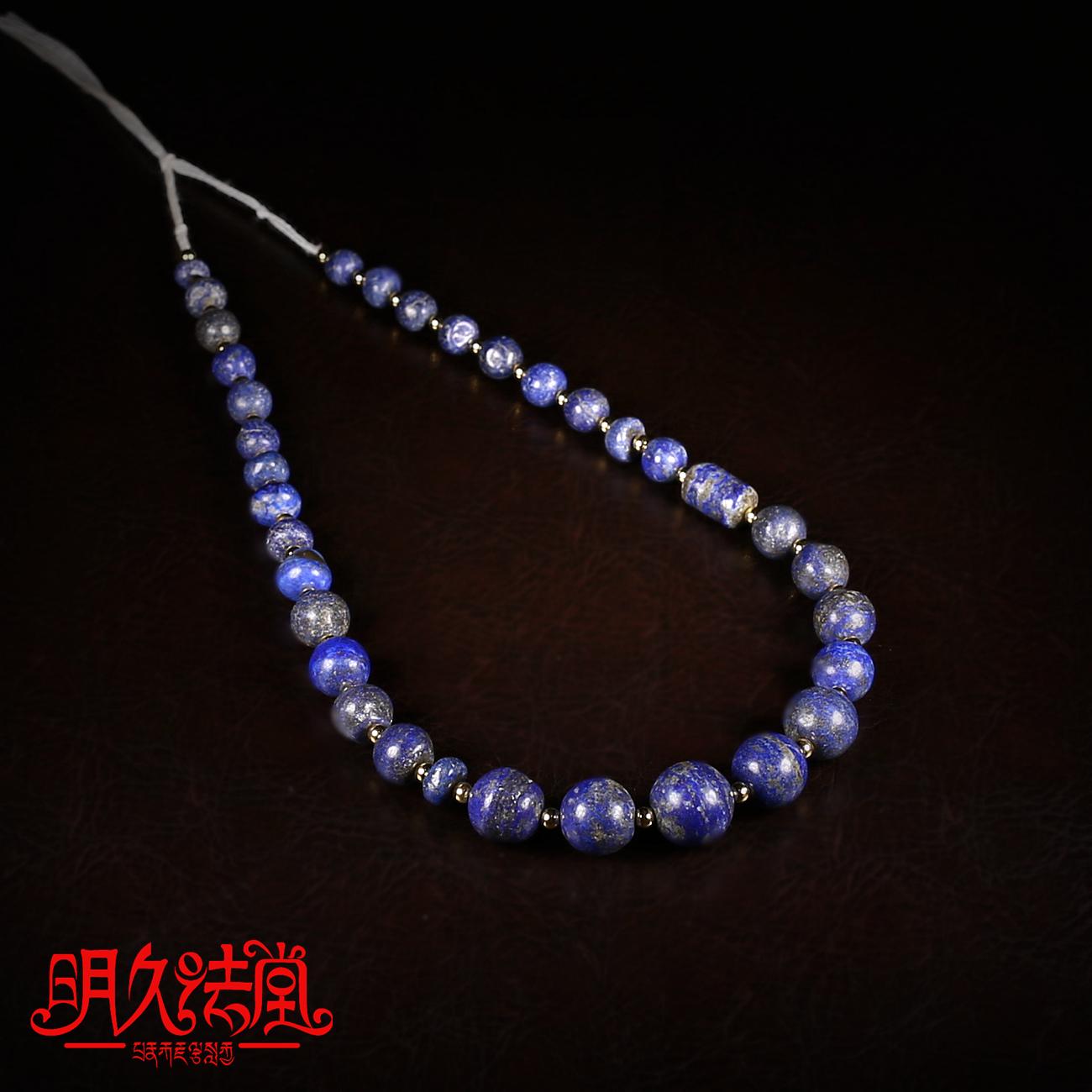 J08281 = Тибетский пакет Мякоть и погода больше, чем сокровища браслетов бусины бусины с бисером, Запад интерьер Бусины Лапис
