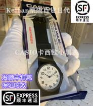 利登阿玛尼手表男士石英表正品实心钢带潮流非机械腕表LIDENAMANI