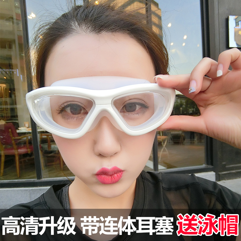 游泳镜近视泳镜高清防雾防水男女士成人大框潜游泳眼镜泳帽套装备