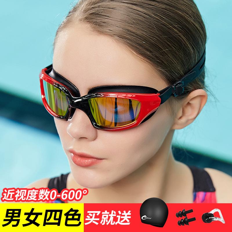 力酷大框泳镜防雾近视防水电镀度数游泳镜男女士平光度数游泳眼镜