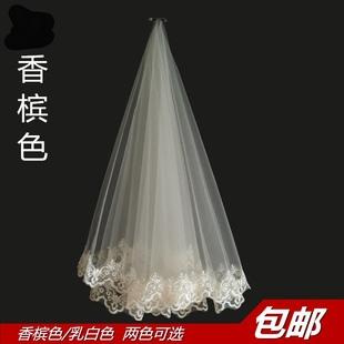 头纱香槟色蕾丝花边韩式婚纱头纱新款新娘结婚头纱乳白色婚纱配饰
